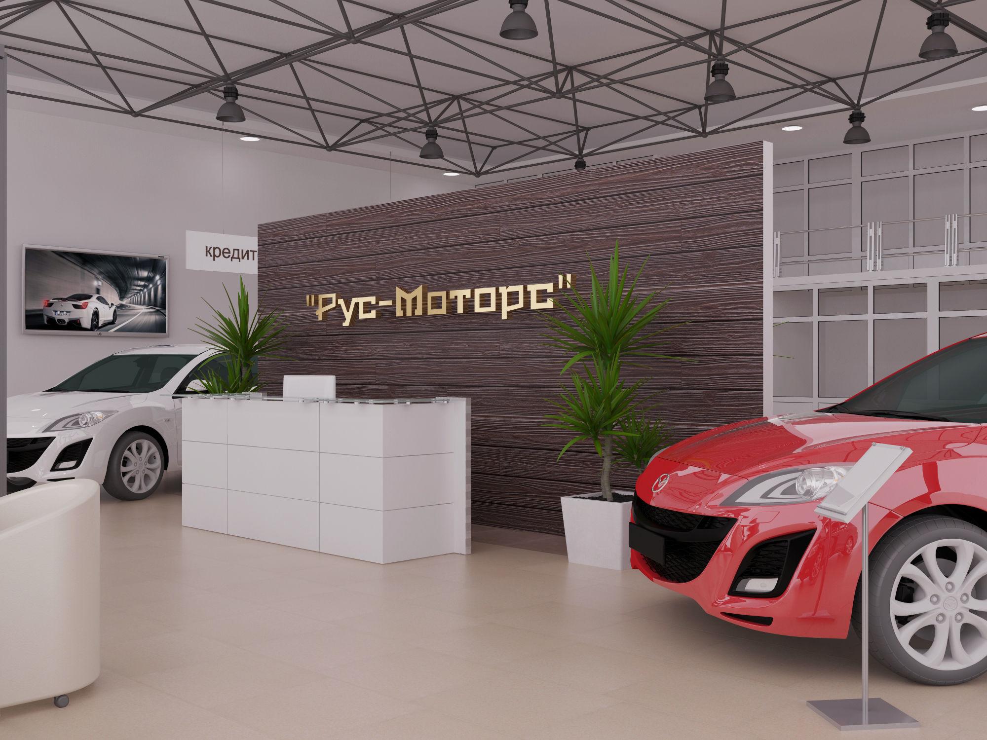 Автосалон «Рус-Моторс»